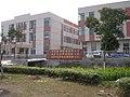 Jiangning, Nanjing, Jiangsu, China - panoramio (118).jpg
