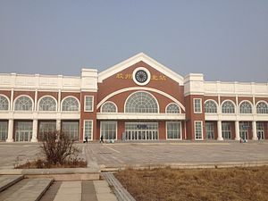 Jiaozhoubei (Jiaozhou North) Railway Station.JPG
