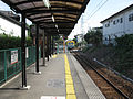 Joden-Akasaka-station-platform-20100907.jpg