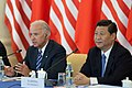 Joe Biden visits China, August 2011 17.jpg