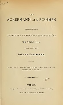 Die Kronenwächter. 1 (1857) (Source: Wikimedia)