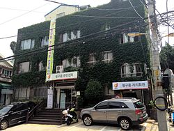 Jung Cheonggu-dong Community Service Center.jpg