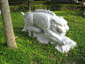 The tiger statue is one of the 12 Chinese Zodi...