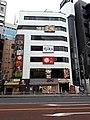 KFC, Shinobazu-dori, Tokyo.jpg