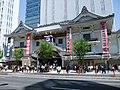 Kabuki-za Theatre 2013 0428b.jpg