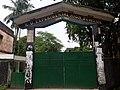Kalyani University Experimental School.jpg