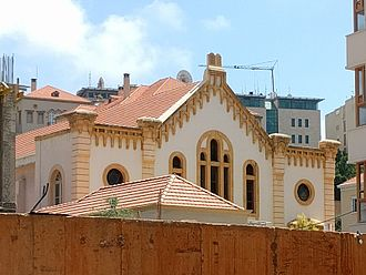 History of the Jews in Lebanon - Maghen Abraham Synagogue in Beirut, Lebanon.