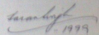 Karan Singh - Image: Karan Singh Autograph
