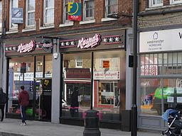 Kaspa's, Wandsworth High Street 02.jpg
