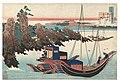 Katsushika hokusai poem by chunagon yakamochi020830).jpg