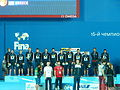 Kazan 2015 - Water polo - Men - Gold medal match - 277.JPG
