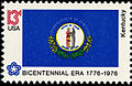 Kentucky Bicentennial 13c 1976 issue.jpg