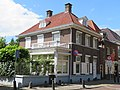 Kerkplein 7, Harderwijk.jpg