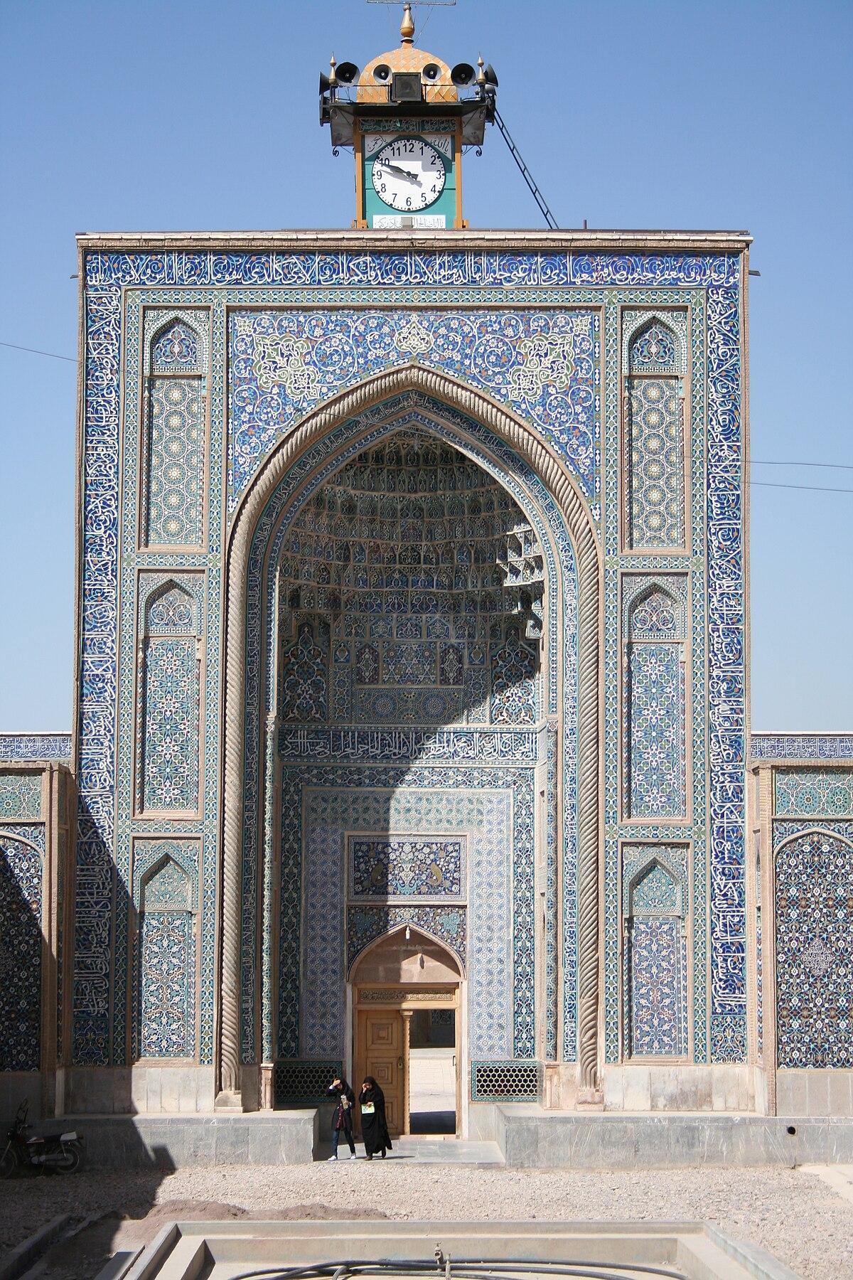 Kerman Friday Mosque Entrance Islamic Wallpapera
