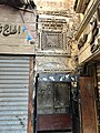 Khan el-Khalili, Old Cairo, al-Qāhirah, CG, EGY (47122181944).jpg
