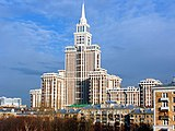 Khoroshyovsky District, Moscow, Russia - panoramio (2).jpg