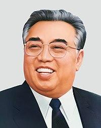 Et maleri av Kim som smiler