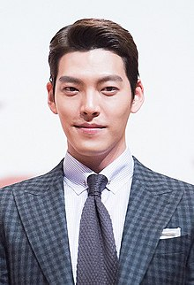 "Kim Woo-bin at ""Uncontrollably Fond"" press conference, 4 July 2016 02.jpg"