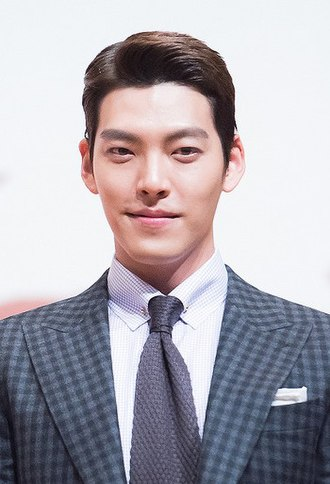 Kim Woo-bin - At a press conference for Uncontrollably Fond in July, 2016