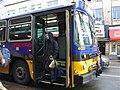 King County Metro MAN trolleybus 4032 in U District.jpg