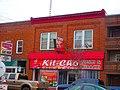 Kitcho Japanese Restaurant - panoramio.jpg