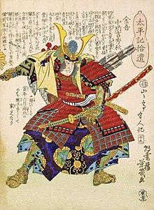 Kobayakawa Hideaki - Wikipedia