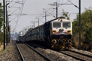 Konark Express - Image: Konark express 11020