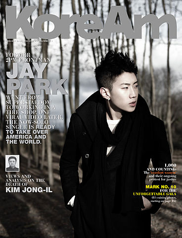 KoreAm 2012-01 Cover.jpg