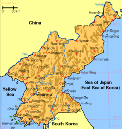 Korea north map en.png