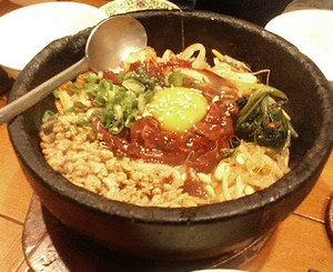 Dolsot - Image: Korean.cuisine Yukhoe bibimbap 01