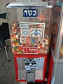Kosher gumballs.JPG