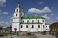 Kostel Svatého ducha, Minsk - panoramio.jpg