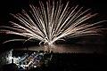 Kouno Summer Festival Fireworks 2019.jpg