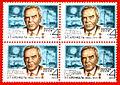 Krenkel stamp SSSR.jpg