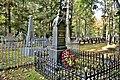 Kronshtadt. Grave Of G. S. Pinchuk (1912-1944), Hero Of The Soviet Union.jpg