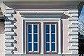 Krumpendorf Parkweg Kurklinik Ostseite Doppelfenster 04022016 2717.jpg