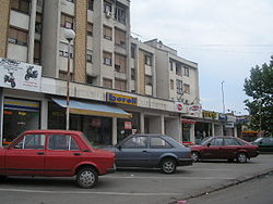 Kula Serbia Wikipedia