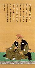 Kuroda Tadayuki.jpg
