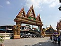Kut Phiman, Dan Khun Thot District, Nakhon Ratchasima, Thailand - panoramio (12).jpg
