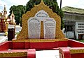 Kuthodaw Pagoda World's Largest Book.jpg