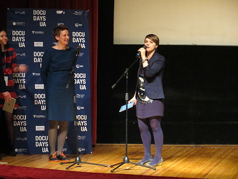 Kyiv Docudays 2014 Awards Ceremony 23.JPG