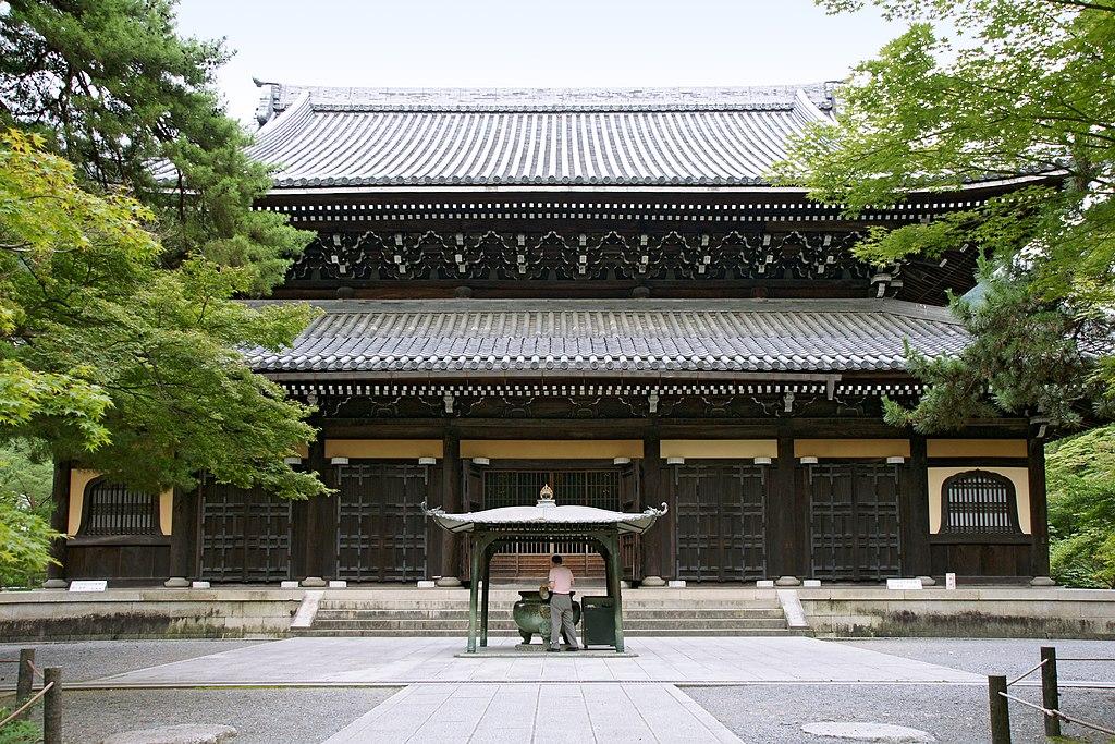 [Resim: 1024px-Kyoto_Nanzenji06n3200.jpg]