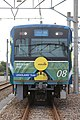 LEGOLAND Train 20181118-02.jpg