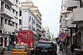 LaFayette District - لافايات - Quartier LaFayette photo3.jpg