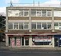 Ladbrokes - Market Square - geograph.org.uk - 1585482.jpg