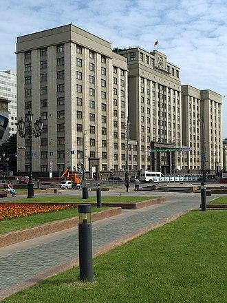 White House, Bishkek - Image: Langman sto