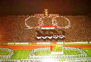 1987 Mediterranean Games - The opening ceremony