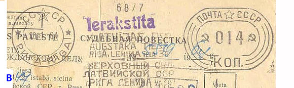 Latvia stamp type D1B.jpg