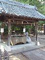 Le Temple Shintô Futagawa-hachiman-jinja - Le temizuya.jpg