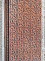 Le complexe du Qutb Minar (Delhi) (8480558180).jpg